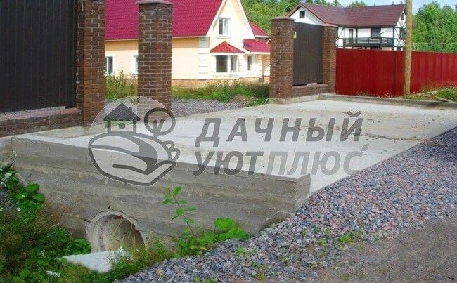 ploshadka_beton2