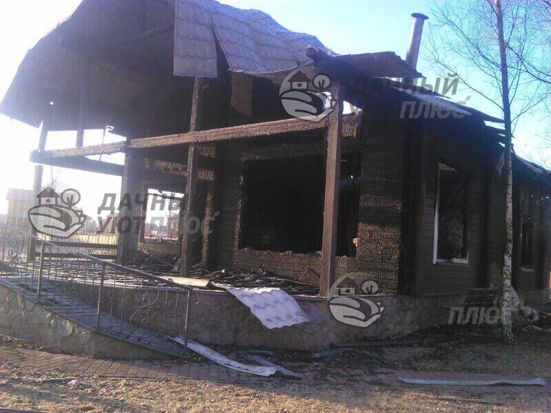 Снос дома после пожара