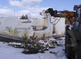 Снос частного дома в Орехово-Зуево
