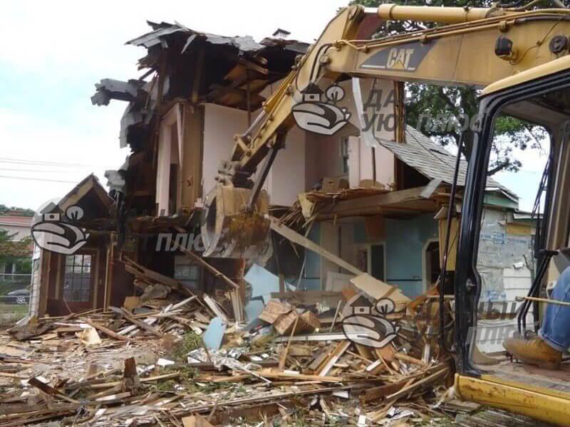 Демонтаж частного дома с вывозом мусора