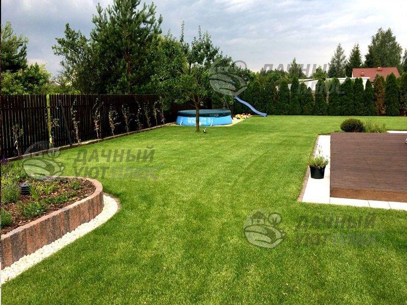 Рулонный газон, площадка