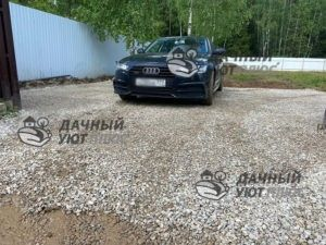 Готовая парковка из щебня