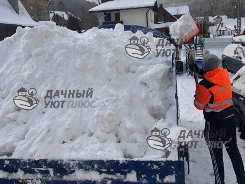 Расчистка участка от снега , погрузка и вывоз